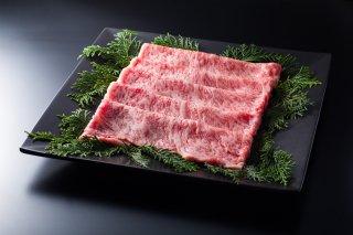 国産黒毛和牛 ロースすき焼きしゃぶしゃぶ用 100g