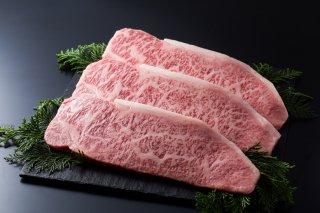 佐賀牛 ロースステーキ180g