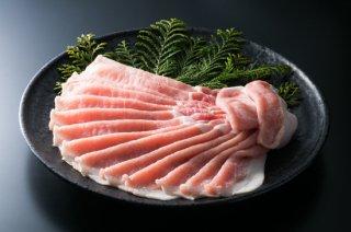 国産豚肉 ロースしゃぶしゃぶ用 100g