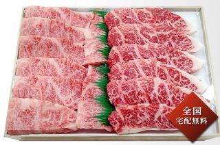 【送料込み!冬ギフト】国産黒毛和牛 カルビ&モモあみ焼き