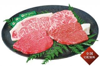 【送料込み!冬ギフト】神戸ビーフ ステーキ