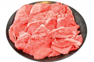 【送料込み!冬ギフト】黒毛和牛すき焼き用切り落とし(品番30 SK-60)
