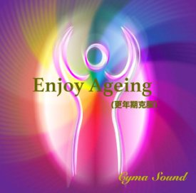 Enjoy Ageing〈更年期克服〉