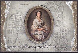 オーランド・マリエ・ハムン150年・小型シート切手・2011