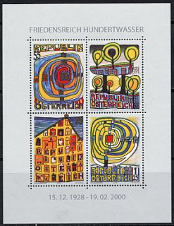 オーストリア・フンデルトバッサー・誕生80年・2008
