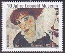 オーストリアの切手・レオポルトミュージアム10年・2011