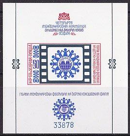 ブルガリア・児童集会S/Sインパープ1988
