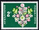 ブルガリア・新年1975・色むらあり