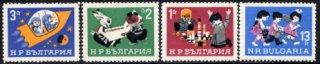 ブルガリアの切手・こどもの日・1966(4)