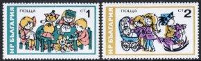 ブルガリアの切手・こどもたち・1976(4)