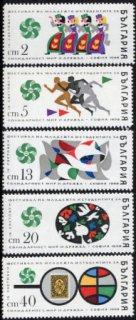 ブルガリア・フェスティバル・1968(5)