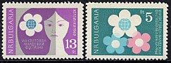 ブルガリア・世界ユースフェスティバル・1962(2)