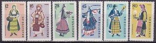 ブルガリアの切手・民族衣装・1961(6)