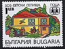 ブルガリア・家・1992