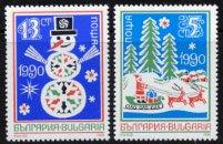 ブルガリアの切手・新年1990(2)