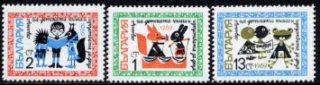 ブルガリアの切手・こども週間・1969(3)