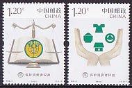 中国・消費者保護・2014(2)
