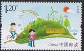 中国・世界環境デイ・切手・2015
