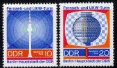 東ドイツ・電波塔・1969(2)