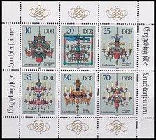 東ドイツ・シャンデリア・小型シート切手・1989