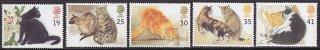 イギリスの切手・猫・1995(5)