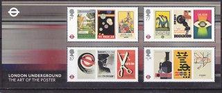 イギリスの切手・ロンドンの地下鉄・小型シート・2013