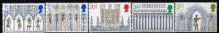 イギリスの切手・クリスマス・イーリー大聖堂・1989(5)