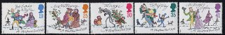 イギリスの切手・クリスマス・ディケンズ・1993(5)