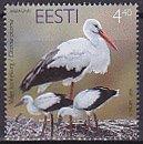 エストニアの切手・コウノトリ・2009