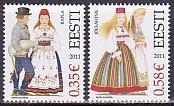 エストニアの切手・民族衣装・2011(2)