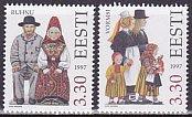 エストニア・民族衣装・1997(2)