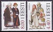 エストニア・民族衣装・2000(2)