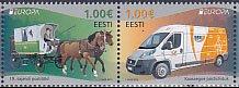 エストニアの切手・ヨーロッパ・郵便車・2013(2)
