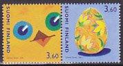 フィンランドの切手・イースター・2001(2)