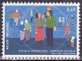 ベルギー・社会的結束・切手・2003
