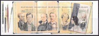 ベルギー・作家・切手帳・2010