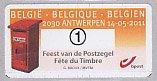 ベルギー・自動化切手・ポスト・2011(セルフ糊)