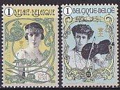 ベルギー・王妃エリザベート没後50年・切手・2015(2)