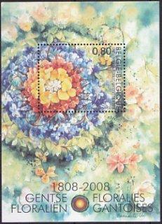 ベルギーの切手・ゲント国際フラワーショー・小型シート・2008