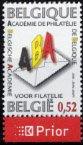 ベルギー・郵趣アカデミー・切手・2006