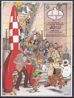 ベルギー・コミック博物館20年・小型シート切手・2009