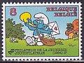 ベルギー・ジュニア郵趣・スマーフ・1984