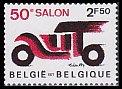 ベルギー・オートサロン50年・切手・1971