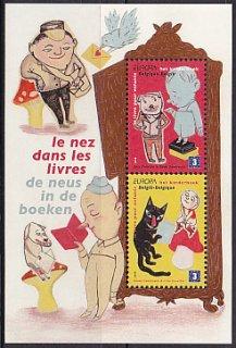 ベルギー・ヨーロッパ・児童書・小型シート切手・2010