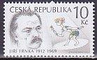 チェコ・人形作家・イジー・トルンカ・2012