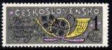 チェコの切手・ポストホルン・1974