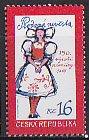 チェコの切手・オペラ・売られた花嫁150年・2016
