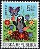 チェコの切手・こどもたちのために・クルテク・2002