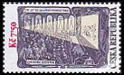 チェコの切手・ポンレポの映画館100年・2007