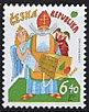 チェコ・聖ニコラスの贈り物・2002